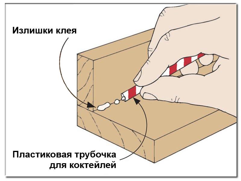 Как удалить остатки клея