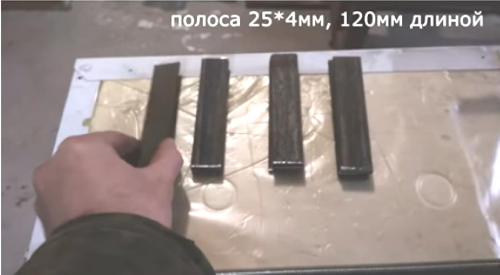 Металлические полоски для серёжек