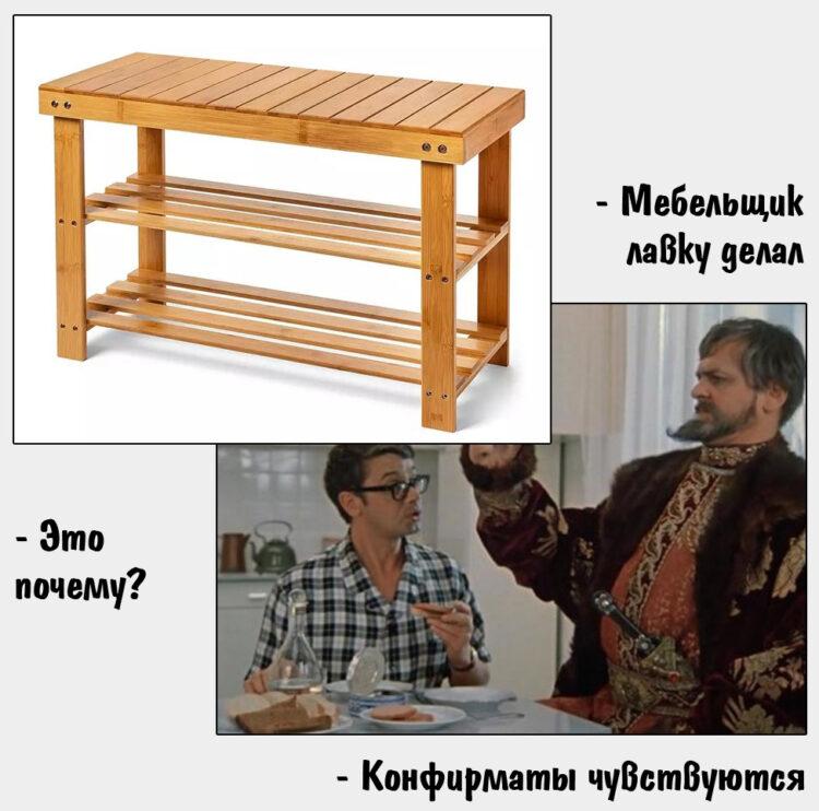 Мебельщик лавку делал