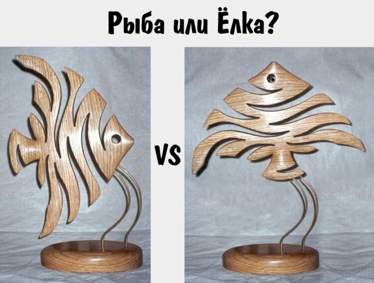 Рыба или ёлка